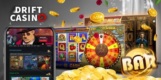 Работа интернет казино отзывы играть в покер онлайн без регистрации на русском