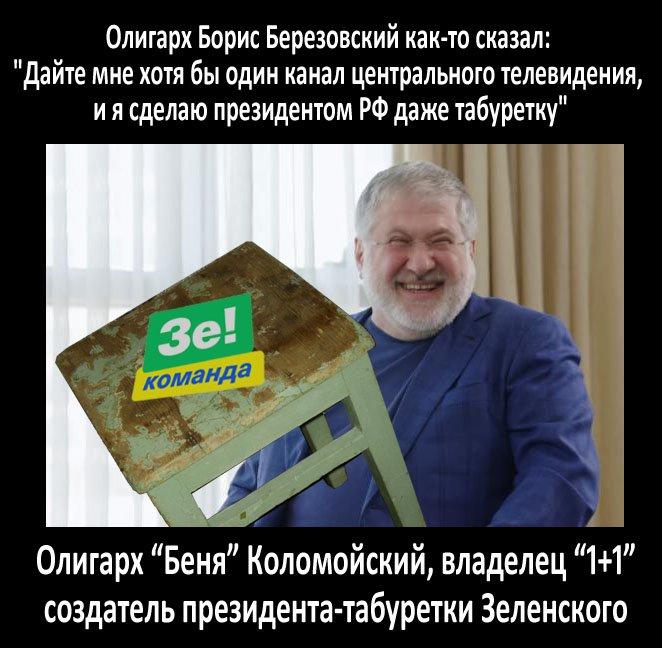 Украинцы проголосовали за человека вне системы, это приговор вообще нынешней политике, - Бекешкина - Цензор.НЕТ 6736