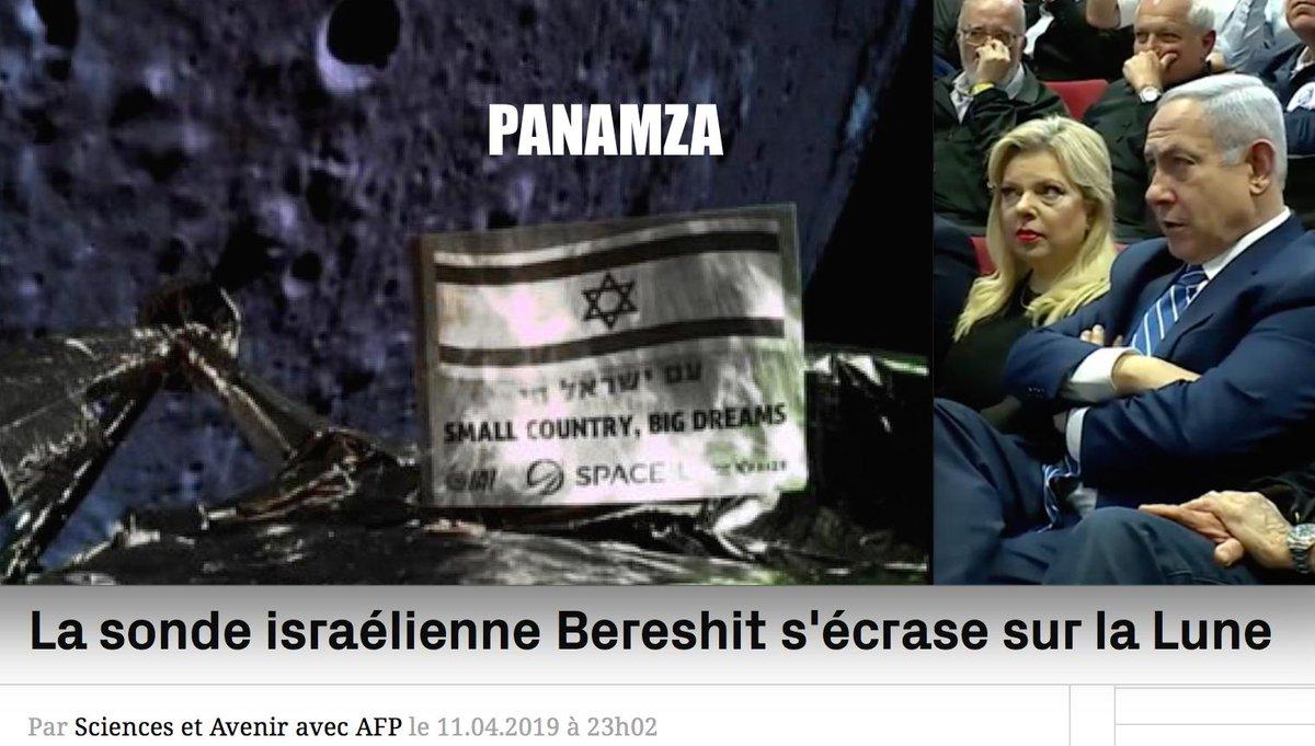 La Lune refuse d'être occupée par Israël