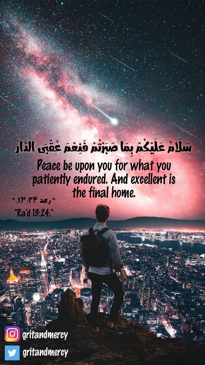 Quran13 24 Hashtag On Twitter