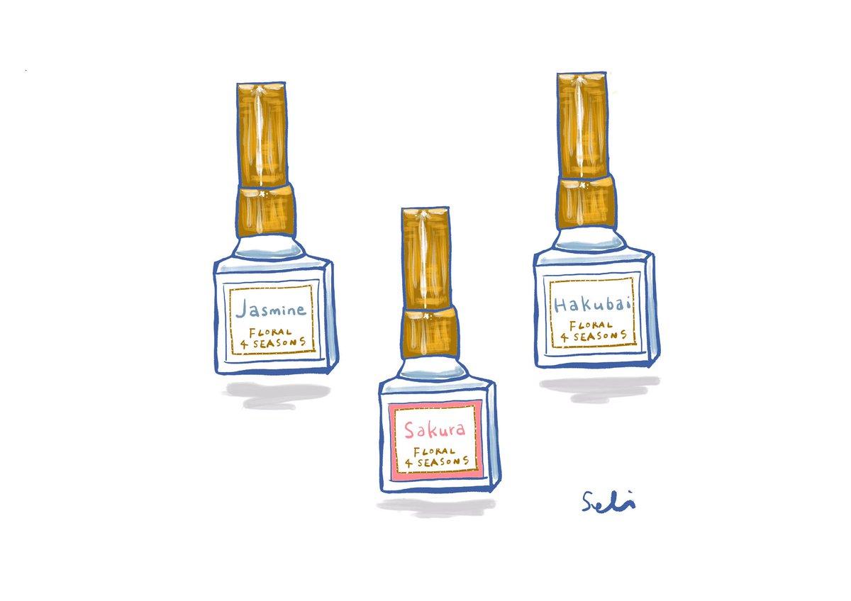 cube perfume bottles