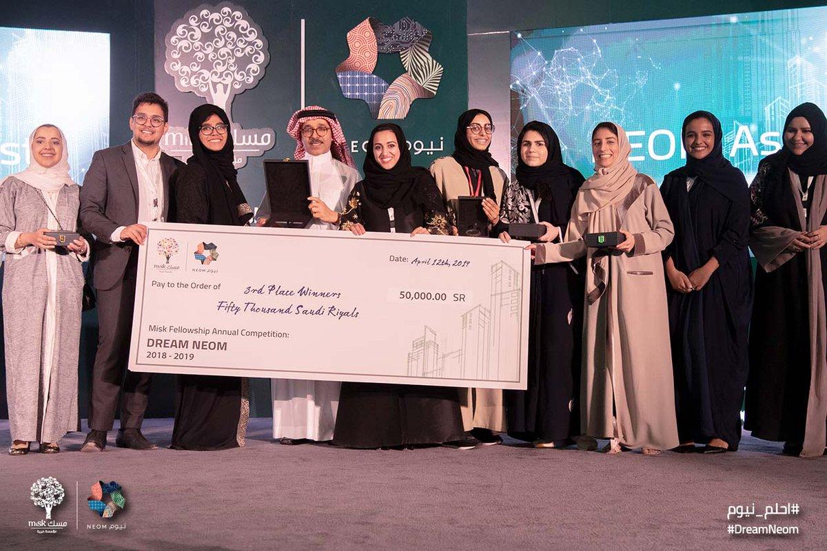 المركز الثالث لأجلِ مُستقبل نيوم#احلم_نيومNeom Assist is third on the podium! Congratulations to Sarra Maan Al-Zayer, Rahma Alhafeez, Lamees Almuallem, Lama Alabdulaaly, Khulood Noori A Al Ali, and Abdulrahman Albawardi! #DreamNeom