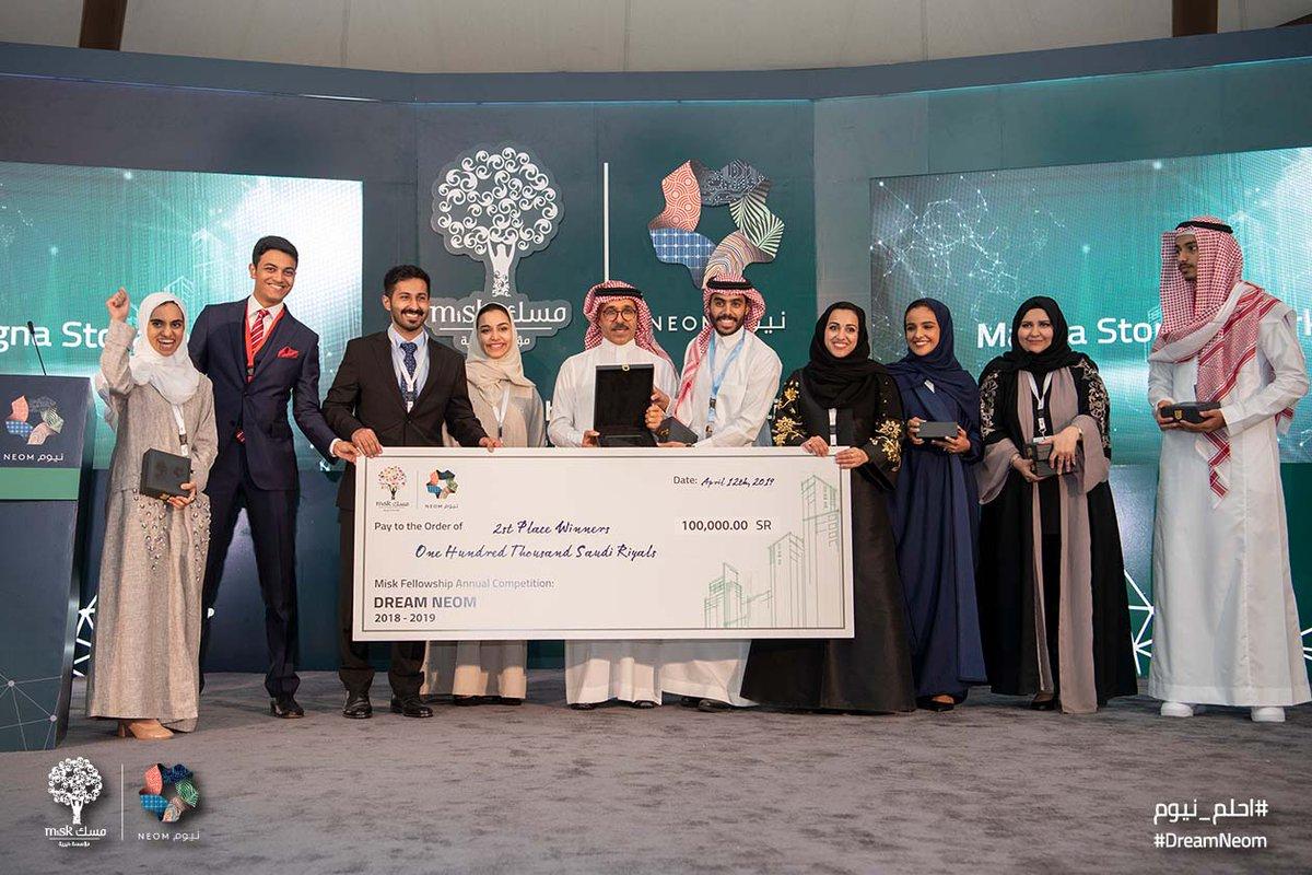 المركز الثاني لأجلِ واقع نحلُم به ونحققه #احلم_نيوم Magna Storage Park comes in second! Well done and congrats to Sami Mohammed K Alzahrani, Razan Ahmed S Alyamani, Rawan Alsinaidi, Mohammed Aloraynan, and Alwaleed Hazzaa Alquraini! #DreamNeom