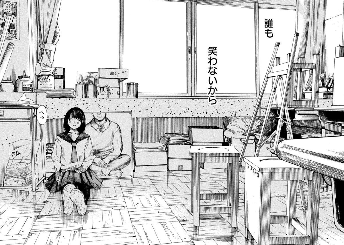 田川とまたさんの投稿画像