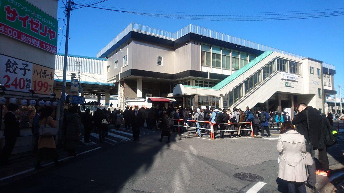 神田駅の人身事故の影響で蕨駅が大混雑している画像