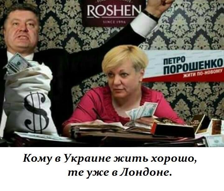 Суспільна довіра буде головним чинником у новій кадровій політиці, - Порошенко - Цензор.НЕТ 5121