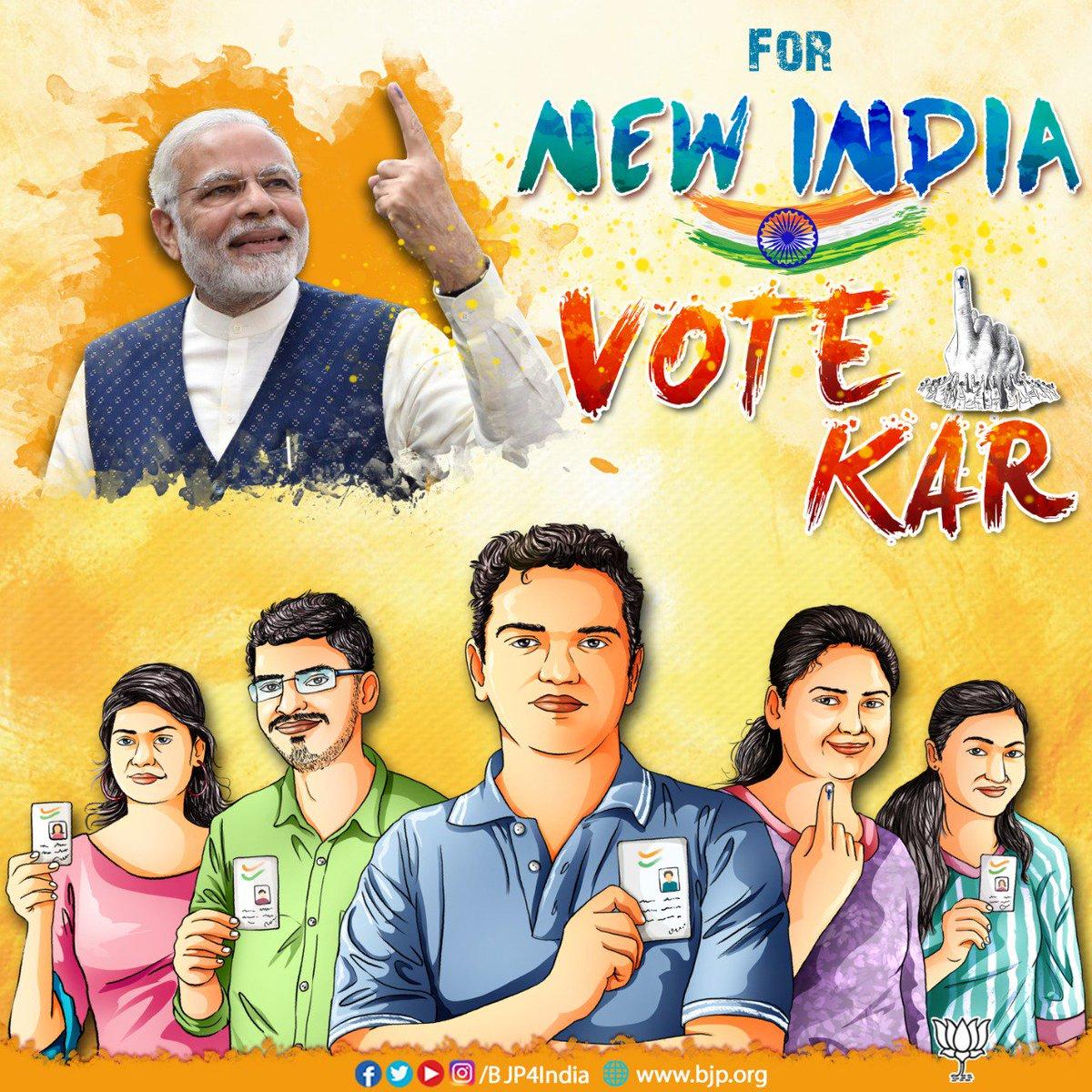 BJP's photo on #VoteKar