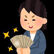 こんにちは人事部 石原です。明日も会社説明会2名 きます!!男性1名 女性1名です。朝3時半から北海道の魅力伝えたい人札幌市内で働きたいかたぜひエントリーを!!#リクナビ #就職#就活あるある #大学#説明会#1万円#求人