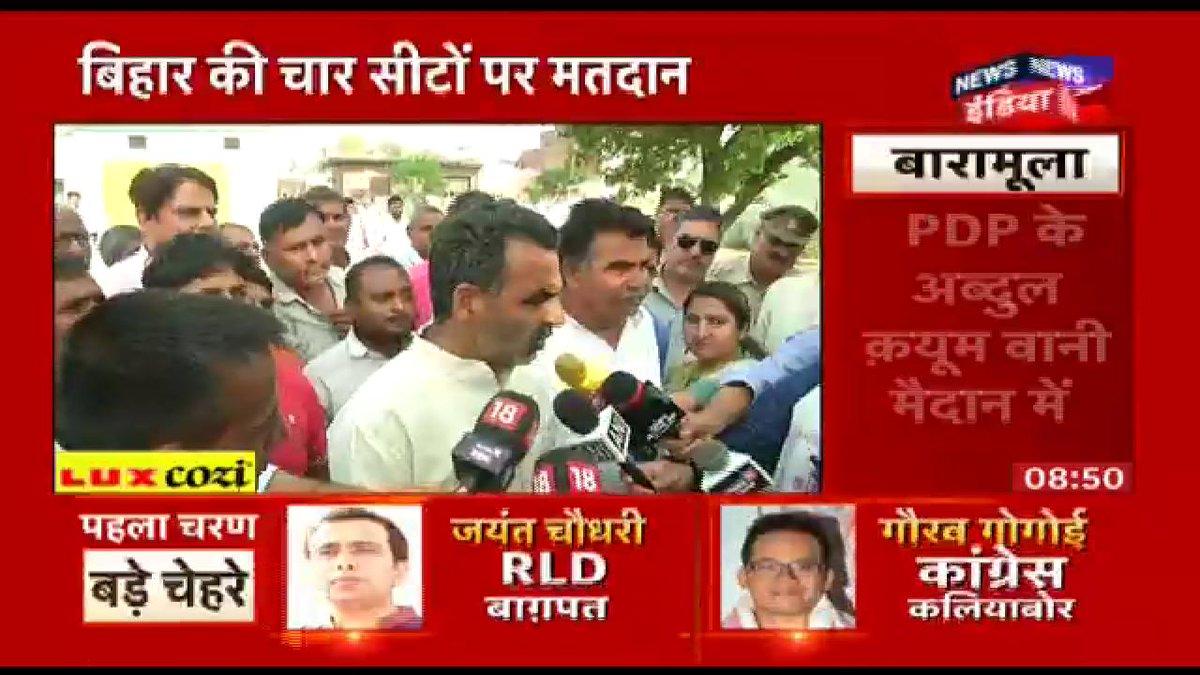 Narendra Modi news's photo on #VoteKar