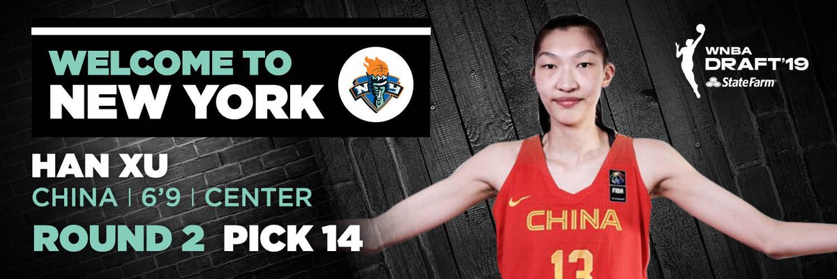 With the 14th overall pick in the 2nd round, the #nyliberty select Han Xu! Loyals, give #HanXu a #LibertyLoud welcome! #WNBADRAFT