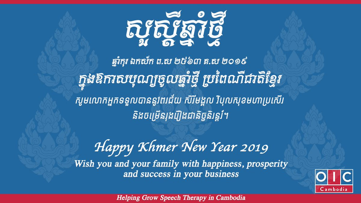 c283b31f921 ... team would like to express wishing words to you and your family with  happiness