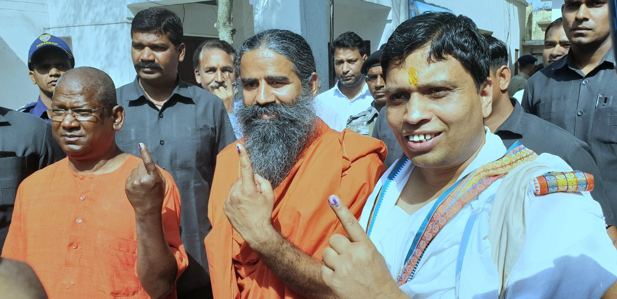 Swami Ramdev's photo on #VoteKar