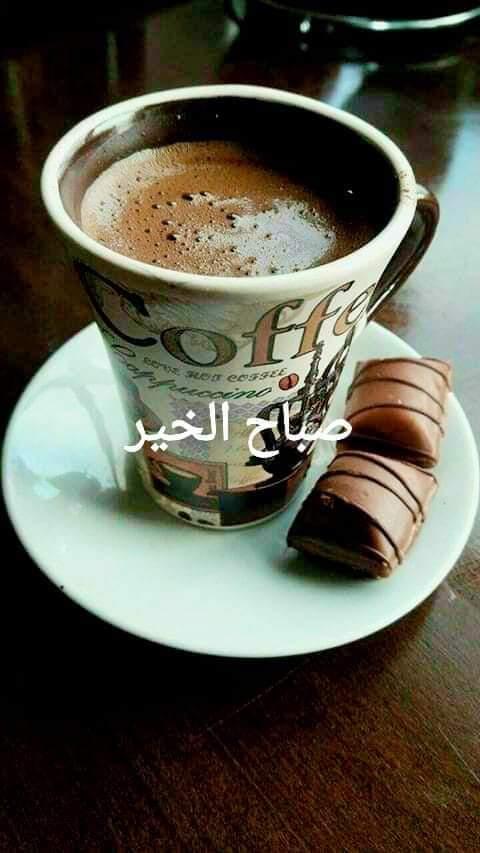صباح الخير تهانى واخى طلال  ربى يسعدكم كماء اسعتمونا                   #برنامج_يسعد_صباحك