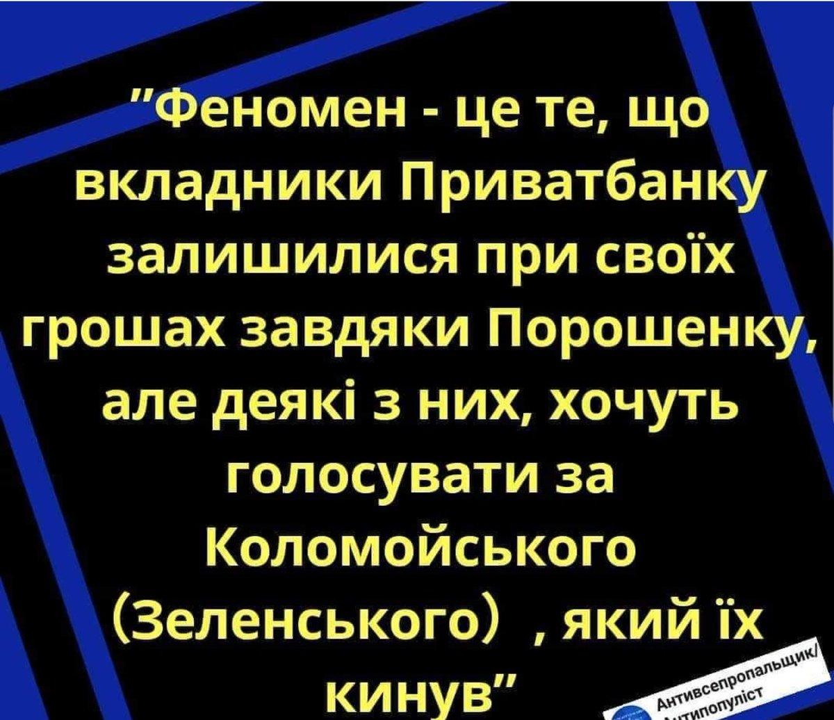 КС по иску завода Коломойского может лишить НАБУ права разрывать незаконные договора и возвращать украденные деньги в бюджет, - журналист Седлецкая - Цензор.НЕТ 1469