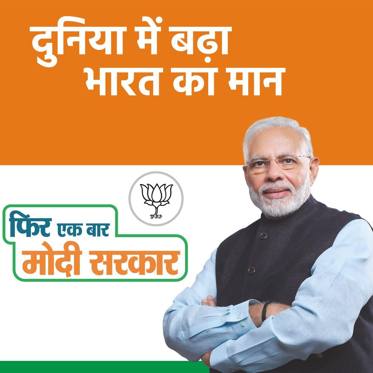 Jahnavi Jain  ЁЯЗоЁЯЗ│'s photo on #VoteKar