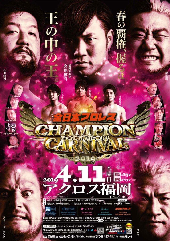 """AJPW: """"Champion Carnival 2019"""" Día 6 El Grupo A con 5 líderes 2"""