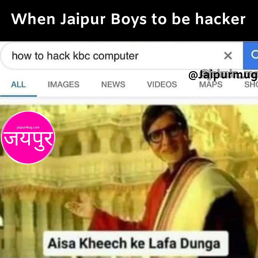Do you know this types of Jaipur Hacker who type in Google in Simple Expose him!  #memesdaily #memes #meme #memesgraciosos #memeo #gags #memed #memer #memestagram #memes #jaipur #jaipurmemes #jaipurmeme #dankmemes #funnymemes #memelord #memeteam #comedy #memeoftheday #bestfriendpic.twitter.com/Jv3rS0ABUL