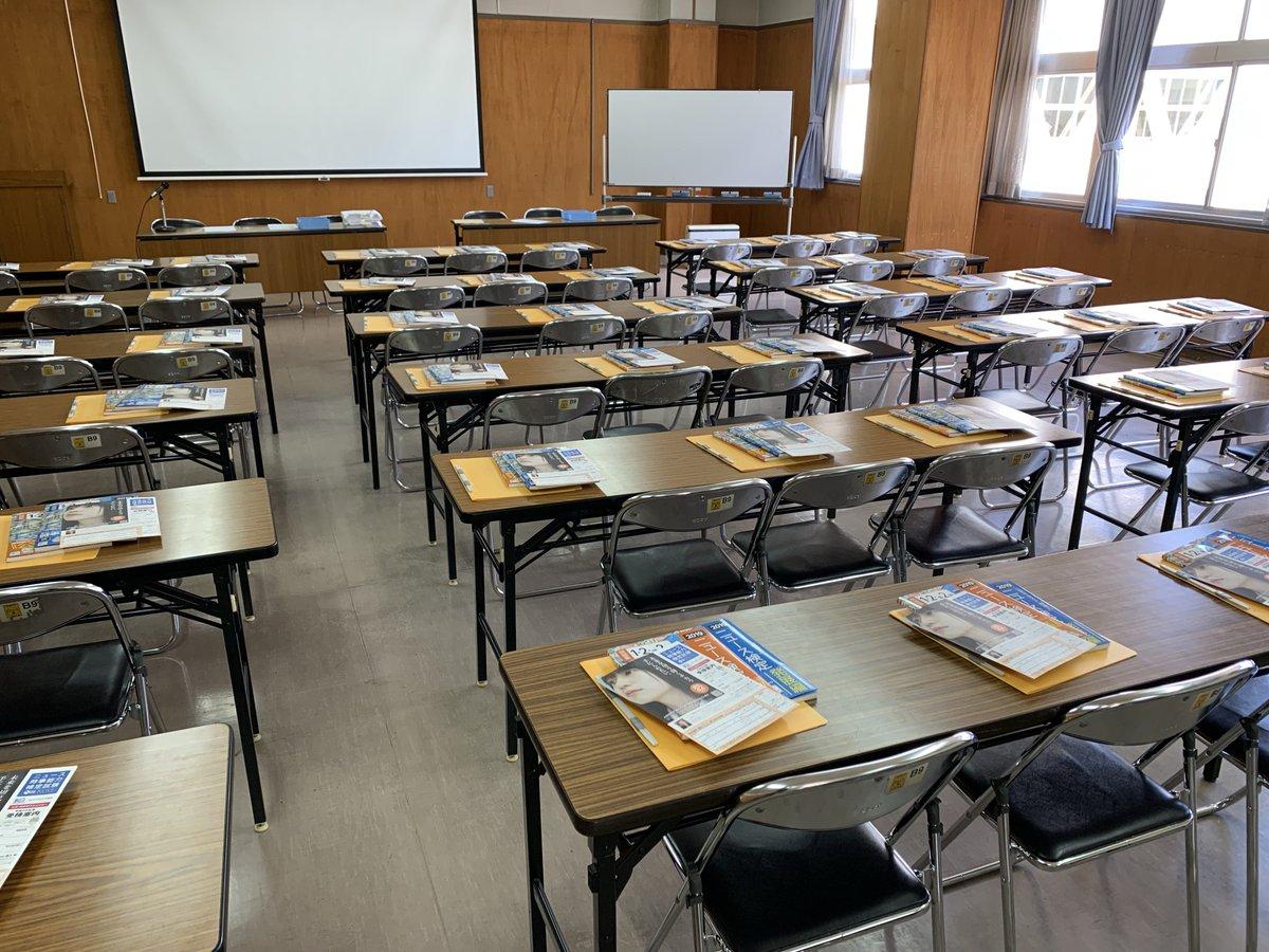 愛知県の名古屋経済大学市邨高校で「時事問題」の授業が始まりました。ニュース検定の教材も使っています!担当の松野至先生は、進学後や就職した時に、心から役立ったと思える授業を意識して時事問題学習に取り組んでいます。(現場だより)#愛知県 #市邨 #ニュース検定 #時事問題