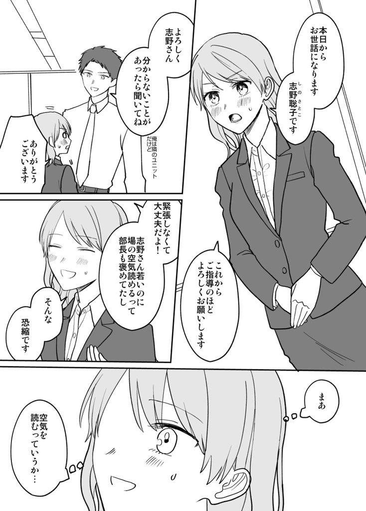 鳥原習@妹×兄4/22①巻発売さんの投稿画像