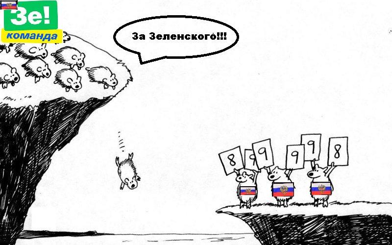 Змушений визнати, що Україні не вдалося повністю уникнути впливу РФ на вибори, - Порошенко - Цензор.НЕТ 1919