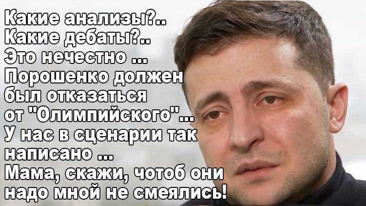 Кандидат Зеленский выступает в роли раскраски, для которой каждый избиратель самостоятельно выбирает фломастеры, - журналист Казарин - Цензор.НЕТ 2084