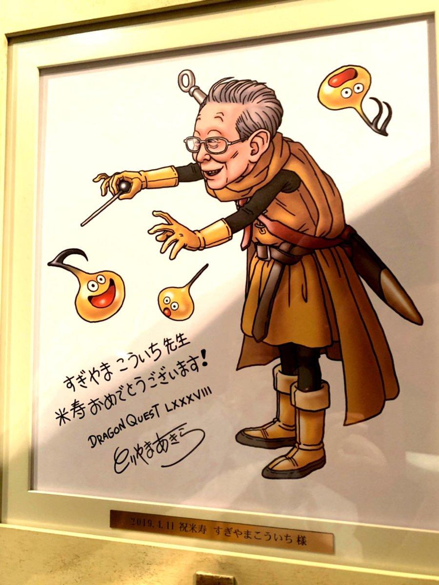 市村 龍太郎さんの投稿画像