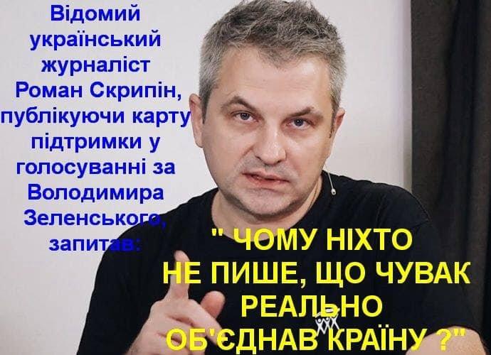 Порядок выступлений Зеленского и Порошенко в эфире Общественного вещателя утвержден ЦИК - Цензор.НЕТ 6205