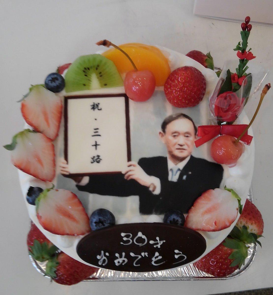 私の一等賞  こんなケーキをお願いしますと注文受けた時から完成までこんなに笑ったことはない。