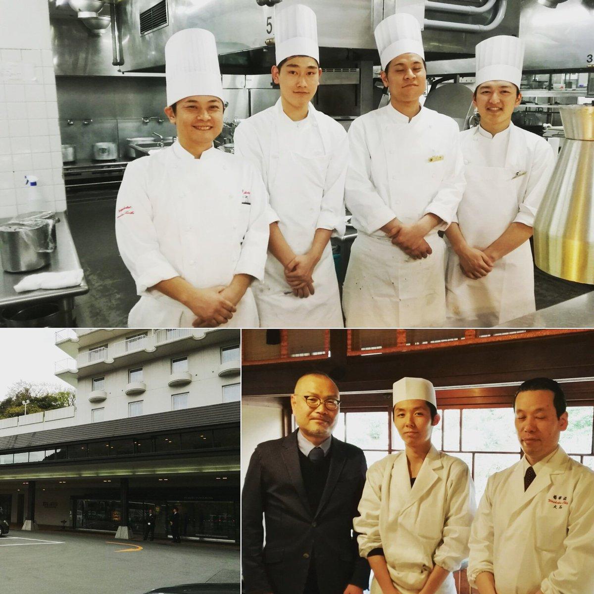 今年3月の卒業生4名就職でお世話になった富士屋ホテルグループ(箱根ホテル✨菊華荘✨湯元富士屋ホテル)へご挨拶と卒業生に会って来ました?料理長様も気さくで素晴らしい方々でした?