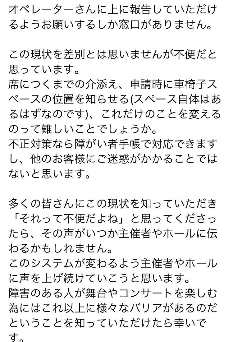 chiemiさんの投稿画像