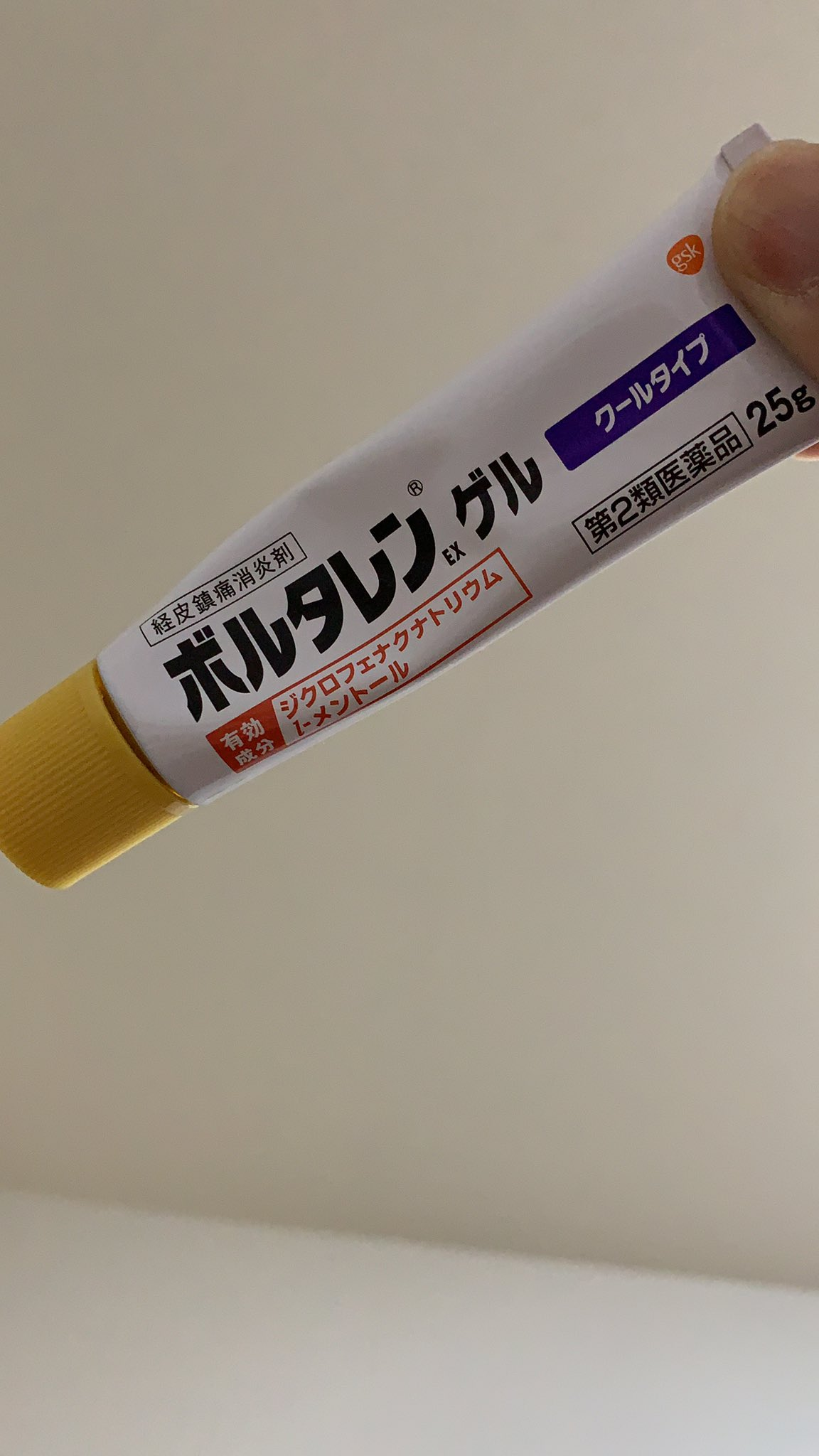 ボルタレン 塗り薬