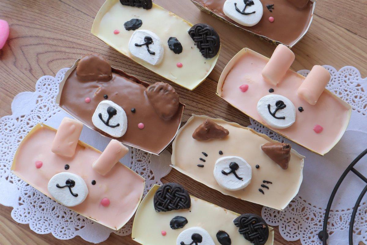 test ツイッターメディア - #ダイソー のパウンドケーキミックス粉で作れる  チョコがけアニマルパウンドレシピをブログにアップしました~(*^^*)  超簡単に作れちゃいます🎵  詳しい作り方は、ブログにて公開中♥  #レシピ  #お菓子作り好きな人と繋がりたい #チョコ #簡単レシピ https://t.co/r6aPhMXasK
