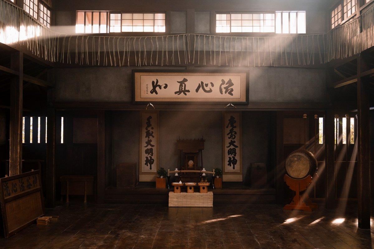 映画『るろうに剣心』公式アカウントさんの投稿画像