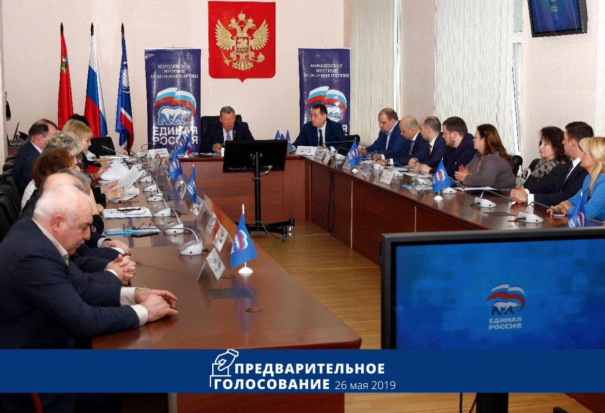 эта предварительное собрание фото единая россия был новатором своём
