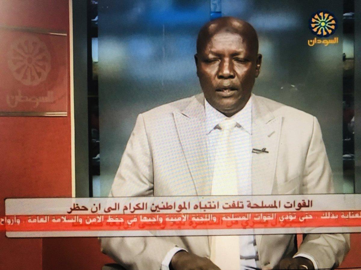 تغطية متجدده للاحداث المتلاحقه في السودان  - صفحة 2 D344aJuUEAAV8EA