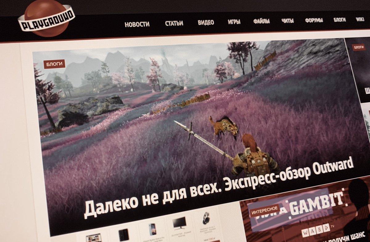 материал игрового сайта