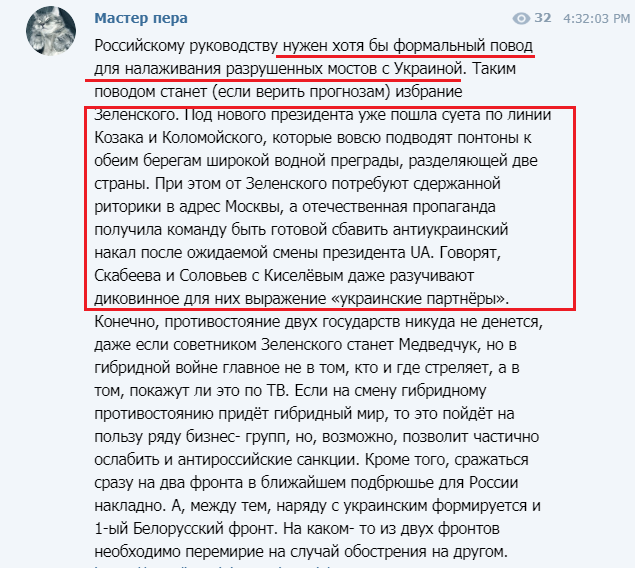 """У правительства есть план """"Б"""" на случай, если Россия прибегнет к блокированию работы украинской ГТС, - Гройсман - Цензор.НЕТ 9042"""
