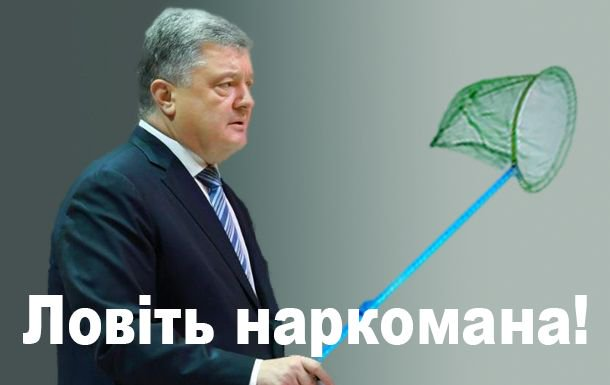 """Зеленський """"якісно"""" готується до дебатів і йде на них 19 квітня на стадіон, - Разумков - Цензор.НЕТ 2861"""