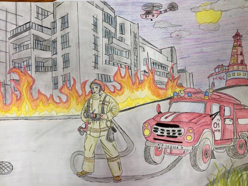 картинки ко дню пожарной охраны нарисовать метод построения базовоый