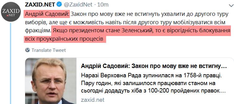 """Піарники колишнього друга Зеленського Манжосова стверджують, що він скасував прес-конференцію через погрози, - """"Українські новини"""" - Цензор.НЕТ 5842"""