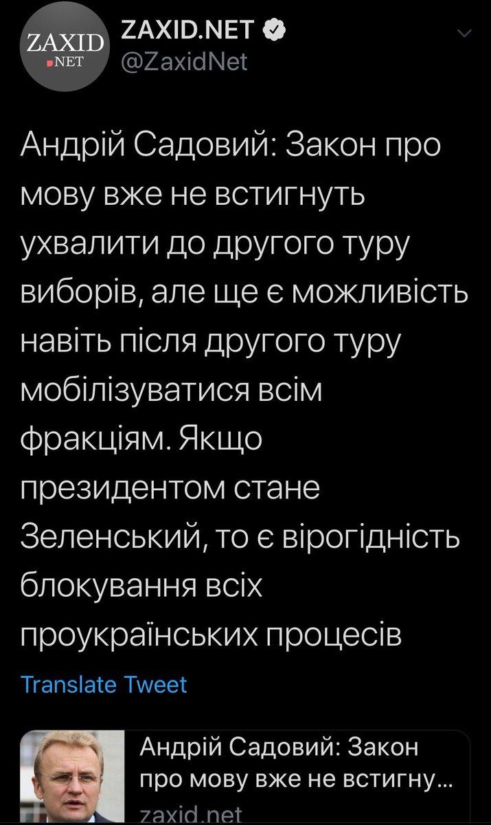 """Упевнений, що Україна і українство переможе, - Порошенко подякував за підтримку групі інтелігенції """"Перше грудня"""" - Цензор.НЕТ 1004"""