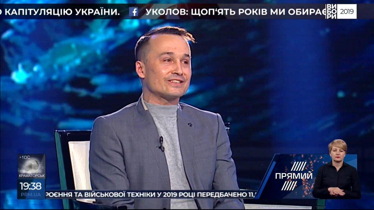 """Піарники колишнього друга Зеленського Манжосова стверджують, що він скасував прес-конференцію через погрози, - """"Українські новини"""" - Цензор.НЕТ 3300"""