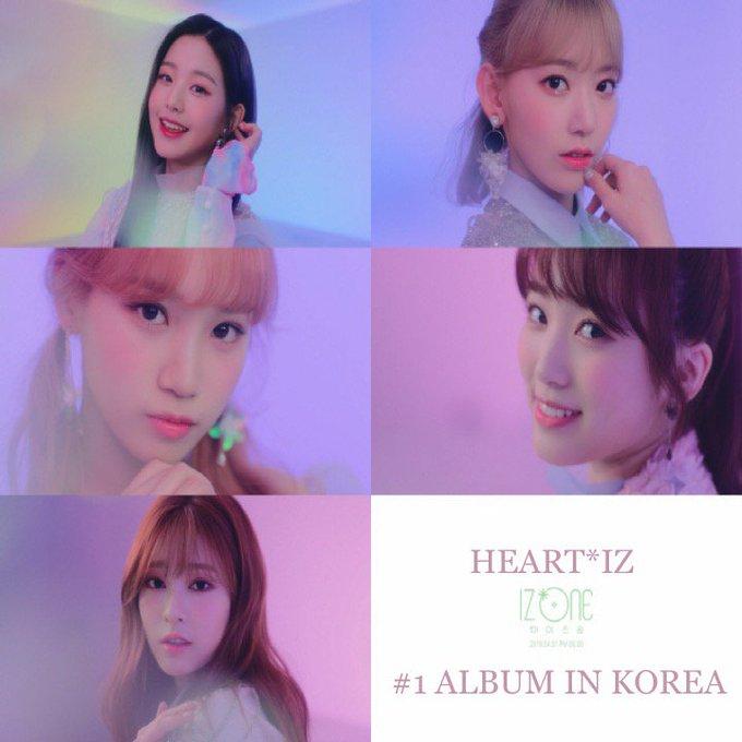 Heart Iz Album