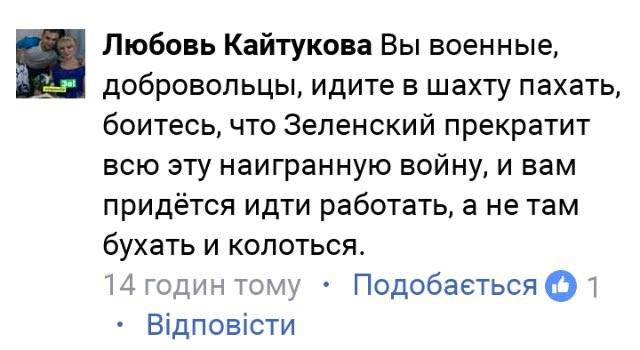 В ночь подсчета голосов Россия пыталась вмешаться в работу системы ЦИК, - Аваков - Цензор.НЕТ 4596