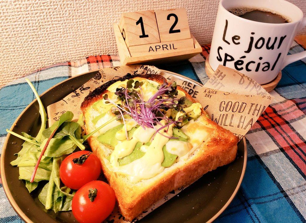 #おはようございます #4月12日金曜日 #朝メニュー☀️🍴 #朝に聴く曲 #わたなべゆうさん  晴れてるねもう金曜日ですね  本日もHAPPYスマイルな日になりますように( v^-゜)♪  Jambalaya🎸♪🌟→
