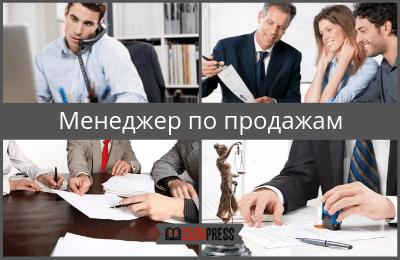 должностная инструкция инспектора по документообороту