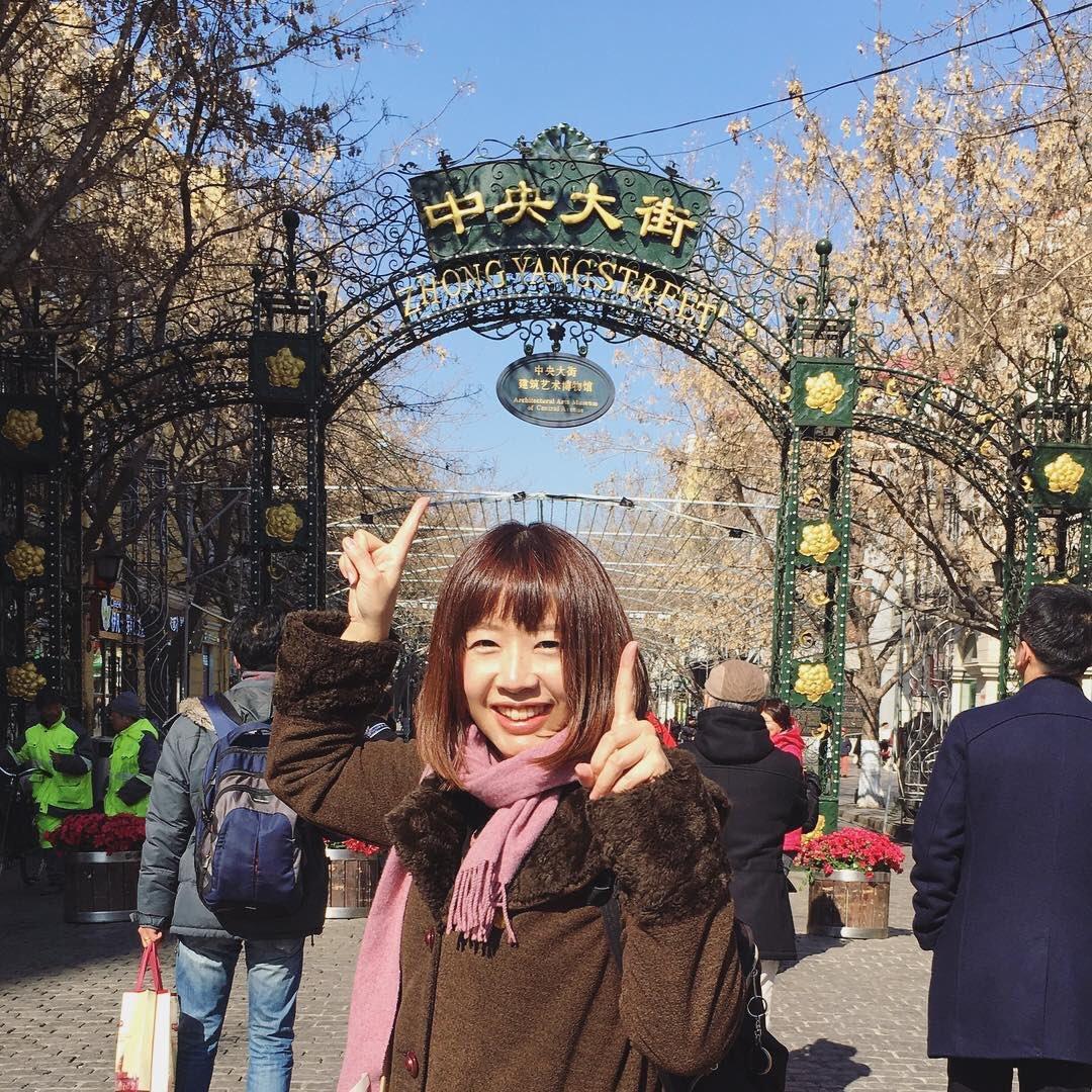 """児玉梨奈♪SSW北海道観光大使-Rina Kodama- on Twitter: """"中国黒竜江省 ..."""