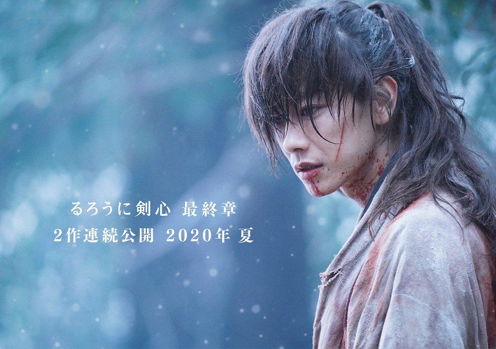 2020, Live Action Rurouni Kenshin Bakal Kembali Hadir