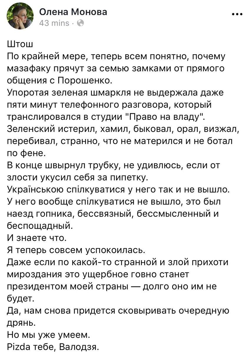Порядок виступів Зеленського і Порошенка в ефірі Суспільного мовника затверджено ЦВК - Цензор.НЕТ 9676