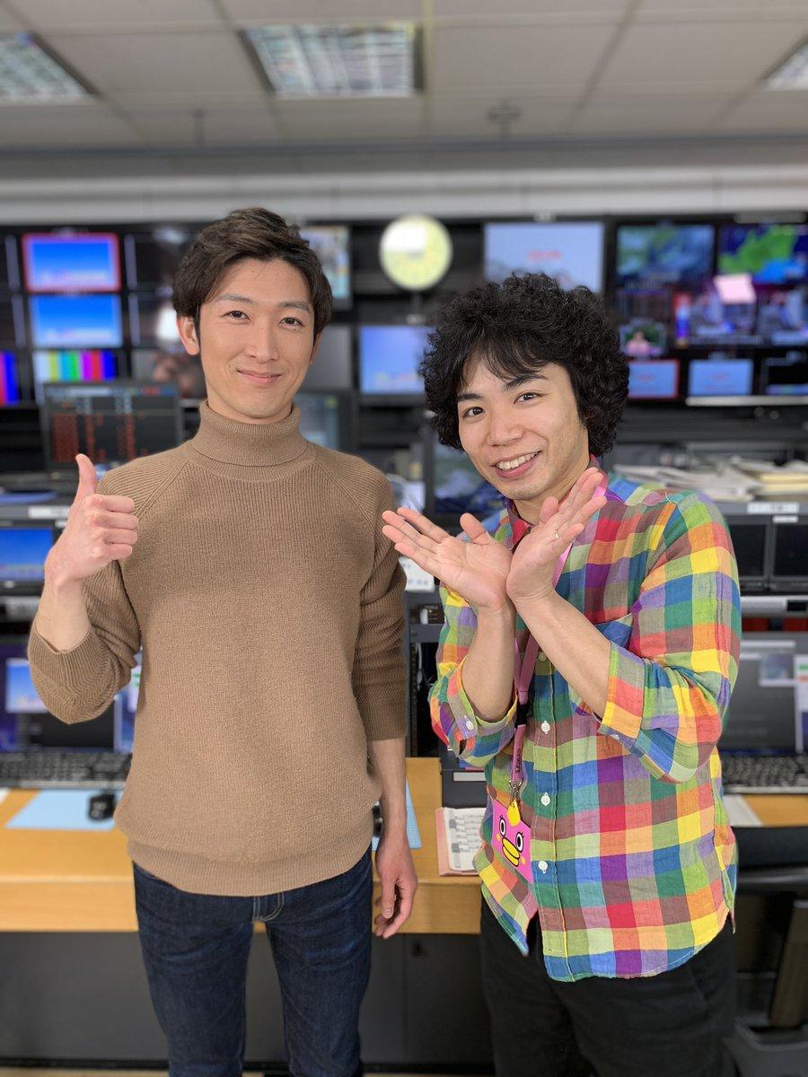 予報 士 気象 zip 【33件】丸田絵里子気象予報士画像集|おすすめの画像